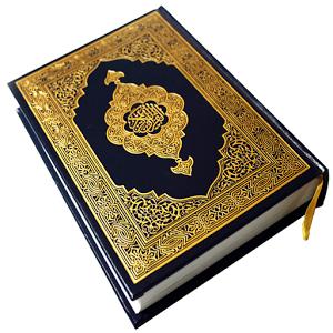 Murottal Al-Qurán – Tamim Arrimi